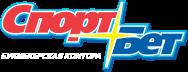 БК СпортБет