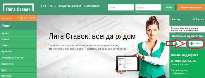 1win официальный сайт войти в личный кабинет