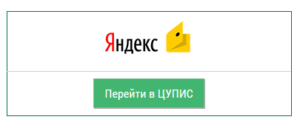 Вывод на кошелек Яндекс.Деньги