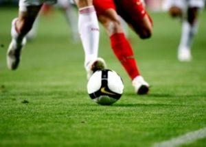 Что значит фора 1 в ставках на футбол