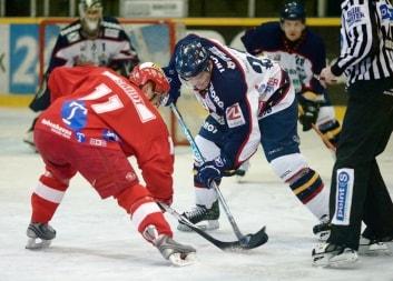 О ставках на хоккей для начинающих