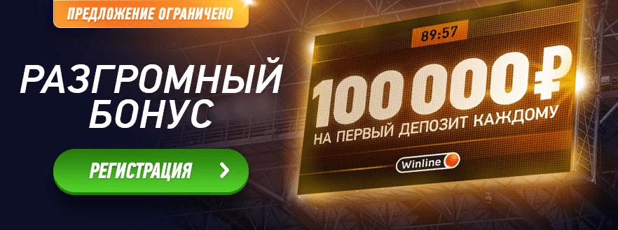 Ставки на спорт через интернет в россии легально казино вулкан ставка на спорт