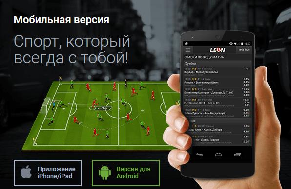 Десктопная мобильная версия, приложения для IOS, Android