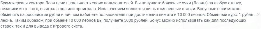 Букмекерские конторы с бонусом при регистрации