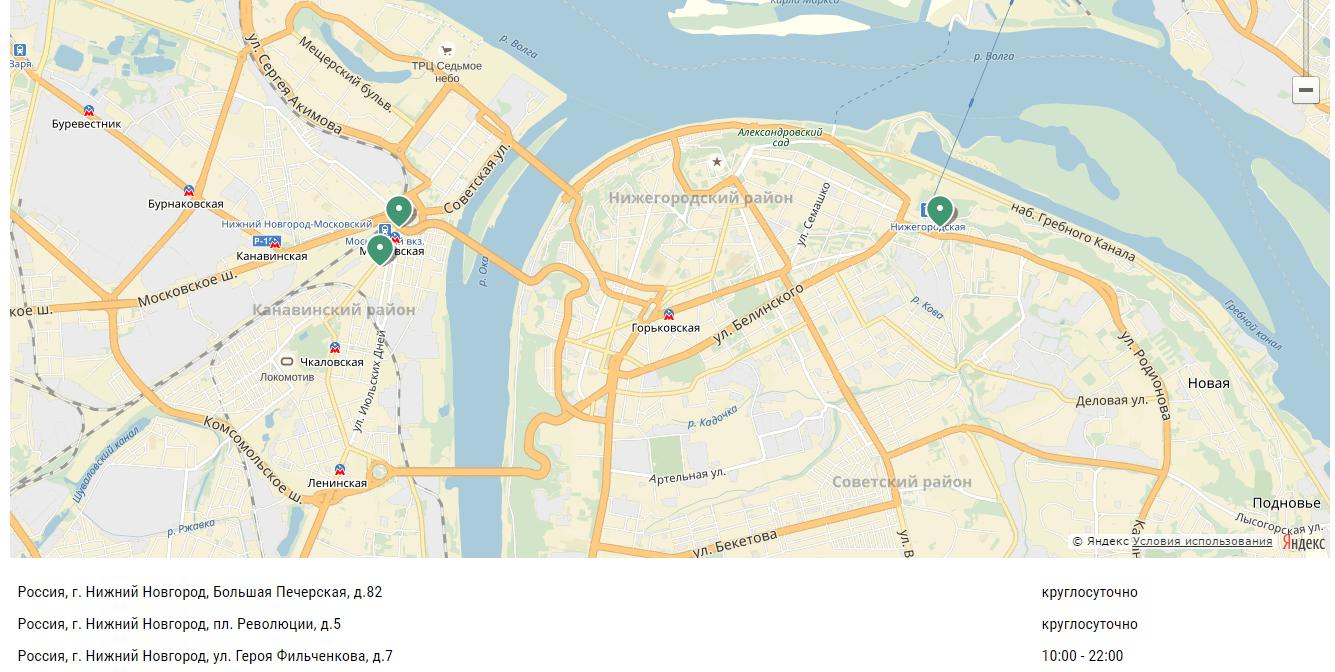 Адреса на карте