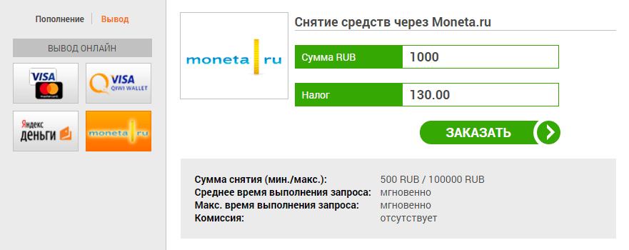 Регистрация Букмекерской Конторы В Оффшоре
