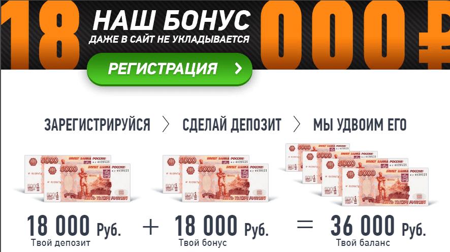 букмекерские интернет конторы россии лучшей репутацией