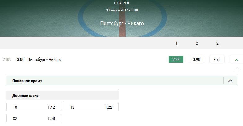 бк лига ставок екатеринбург