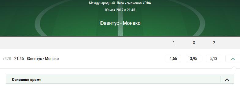 ru леон бк
