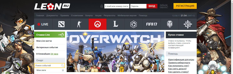 Какие букмекеры принимают ставки на Overwatch?