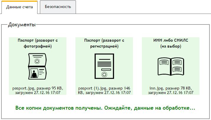 Обзор букмекерской конторы «Пари Матч» + инструкция по регистрации