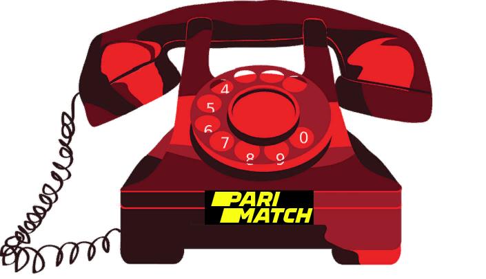 Какой телефон горячей линии Париматч?