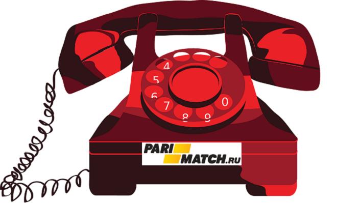 Какой телефон горячей линии Пари Матч?