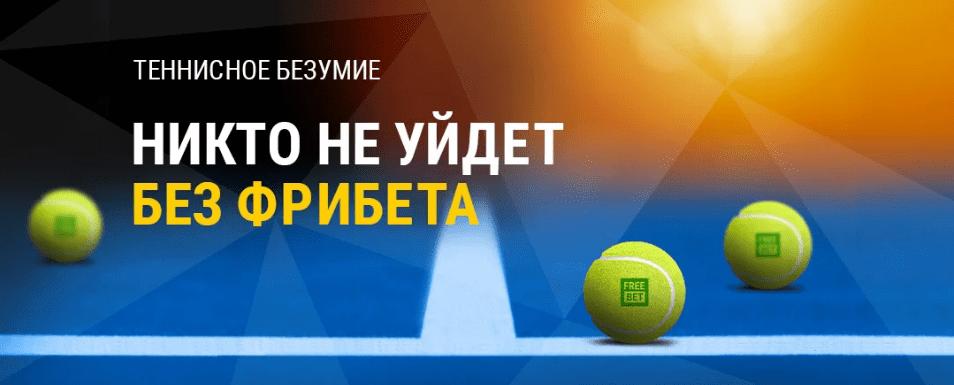 Букмекерская контора bwin теперь на российском рынке!