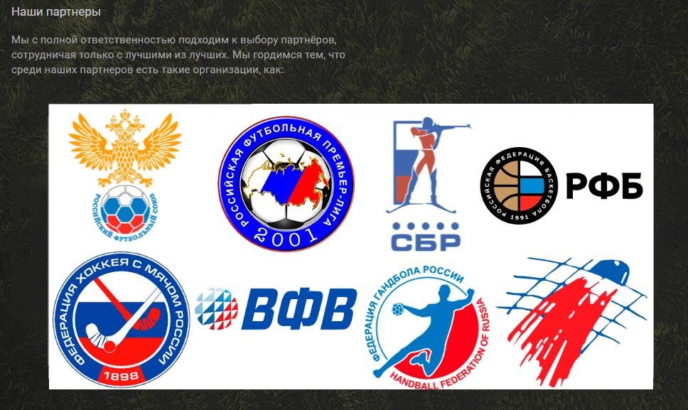 Какой адрес официального сайта БК Олимп?