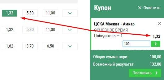100 процентные стратегии ставок на спорт как в интернете заработать 300000 рублей
