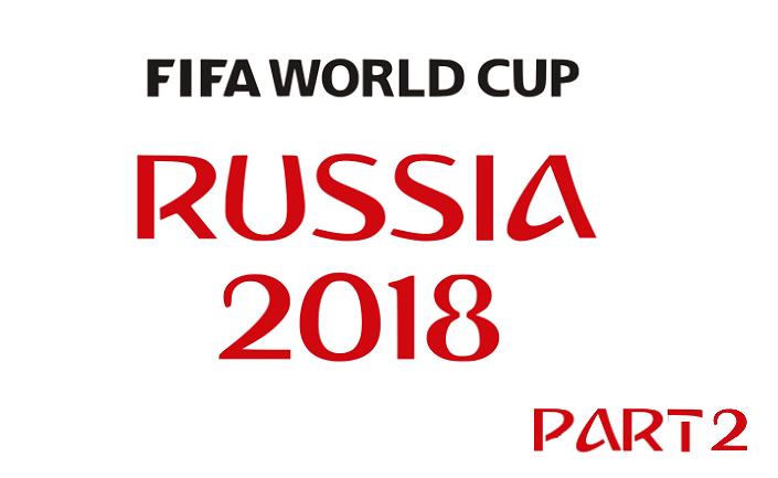 Ставки на групповой этап Чемпионата Мира по футболу 2018