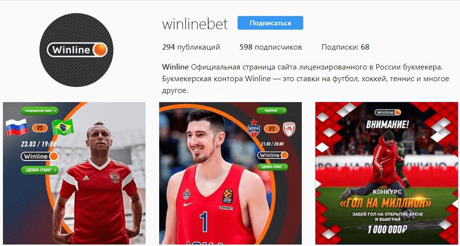 Как найти официальную группу Винлайн ВКонтакте?