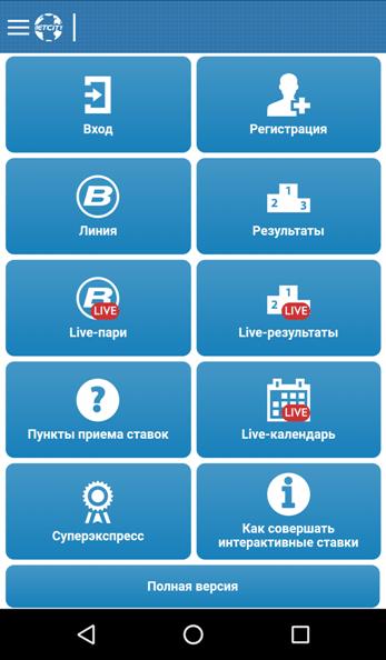 Мобильная версия бетсити букмекерская