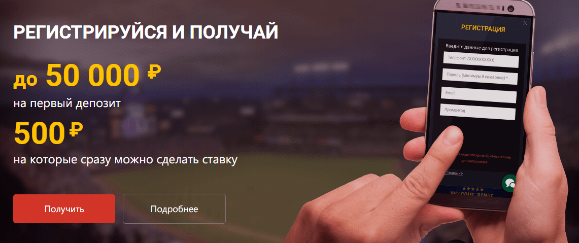 Бонус 50 000 рублей от компании Бинго Бум