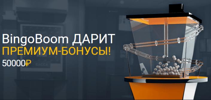 m winline ru букмекерская контора