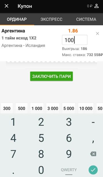 Обзор мобильного приложения Winline для Андроид