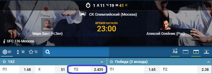 Прогноз на бой Алексей Олейник – Марк Хант