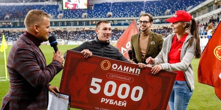 Игроки из Калининграда, Астрахани и Нижнего Новгорода, выиграли денежные призы от БК «Олимп»
