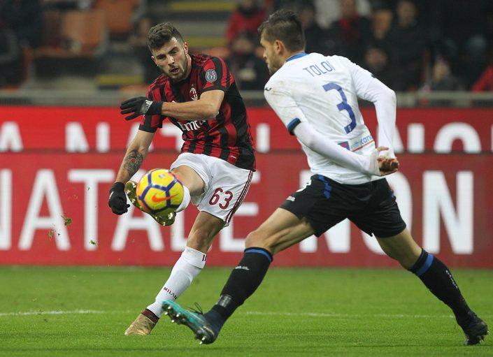 Милан – Аталанта. Прогноз на матч чемпионата Италии