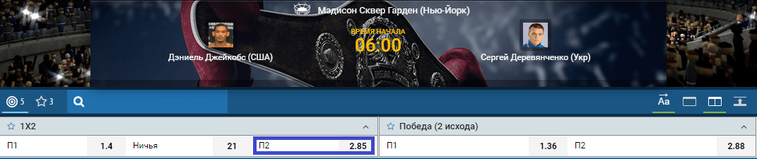 Прогноз на бой Даниэль Джейкобс – Сергей Деревянченко
