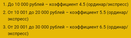 Бонус 30 000 рублей в БК Олимп