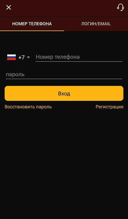 БК Олимп регистрация через приложение