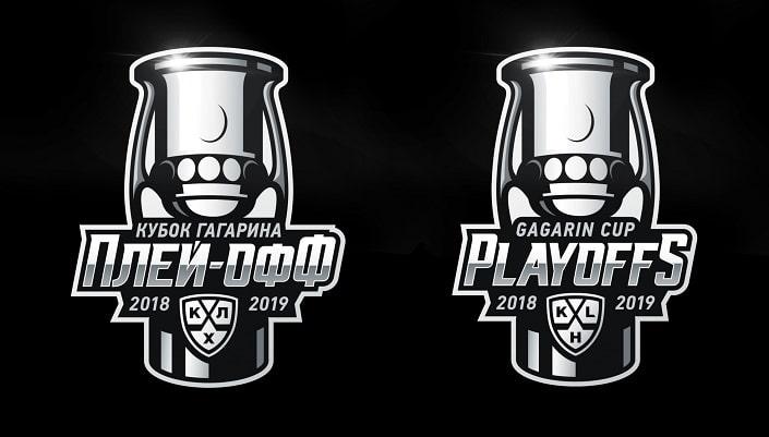Дайджест плей-офф КХЛ 2018-2019