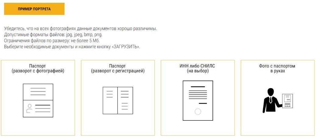 Как зарегистрироваться в БК Париматч?