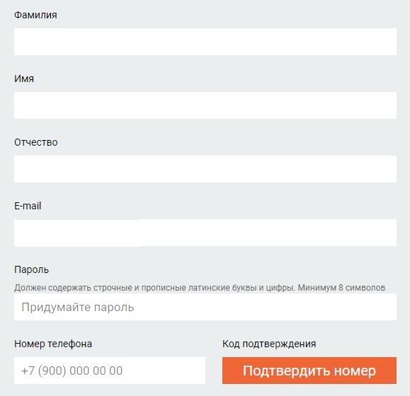 Регистрация в букмекерской конторе Мелбет
