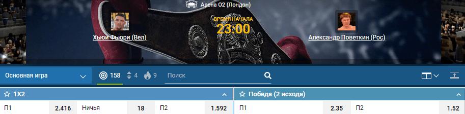 ТОП-10 боев сентября