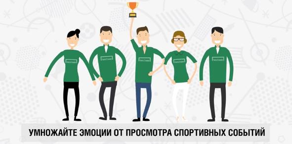 Бонус до 3000 рублей новым игрокам от Лиги Ставок