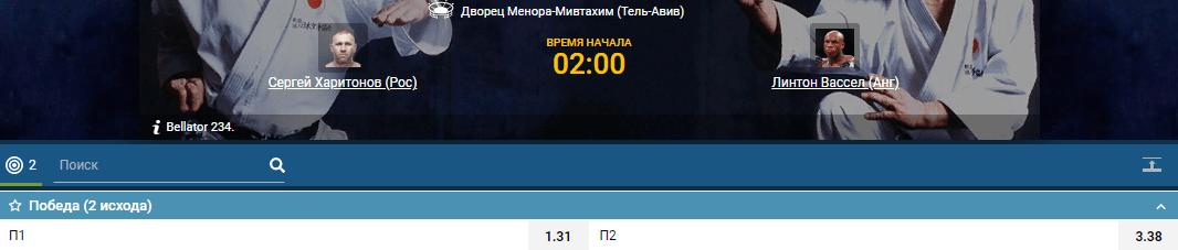 ТОП-10 поединков ноября