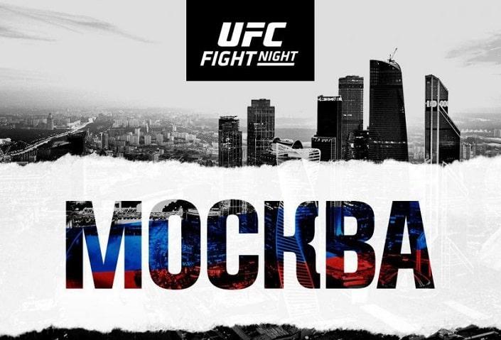 Дайджест UFC Fight Night 163 в Москве