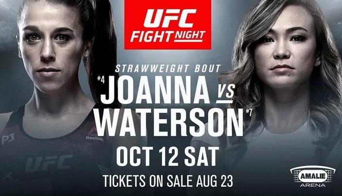 Дайджест UFC Fight Night 161