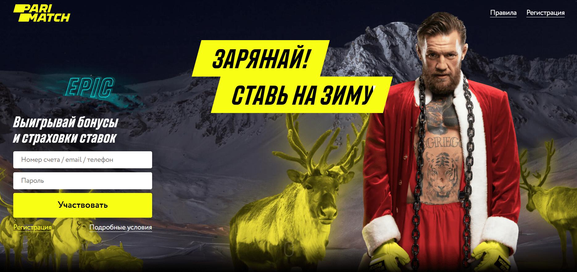 Дайджест новинок БК от 15-го декабря