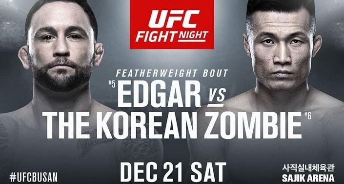 Дайджест UFC Fight Night 165