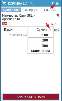 Сравнение live-платформ легальных БК