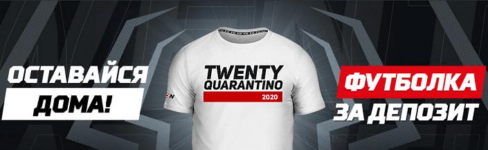 Мемная футболка от БК Леон