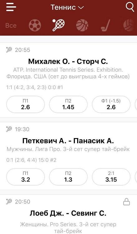 Обзор приложения БК Олимп для iOS