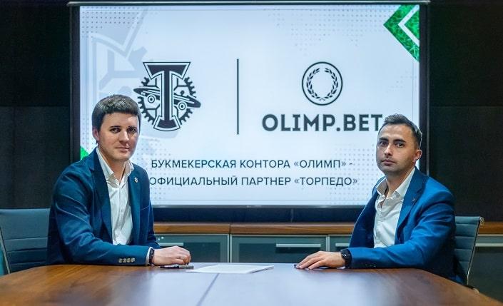 БК Олимп – официальный партнер ФК Торпедо