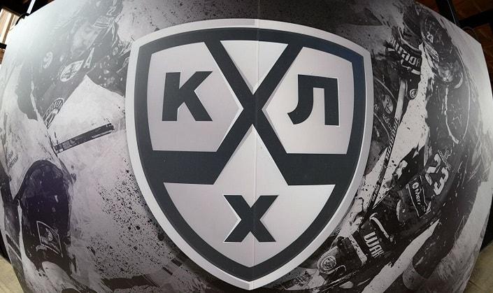 На что поставить в сезоне КХЛ 2020/21?