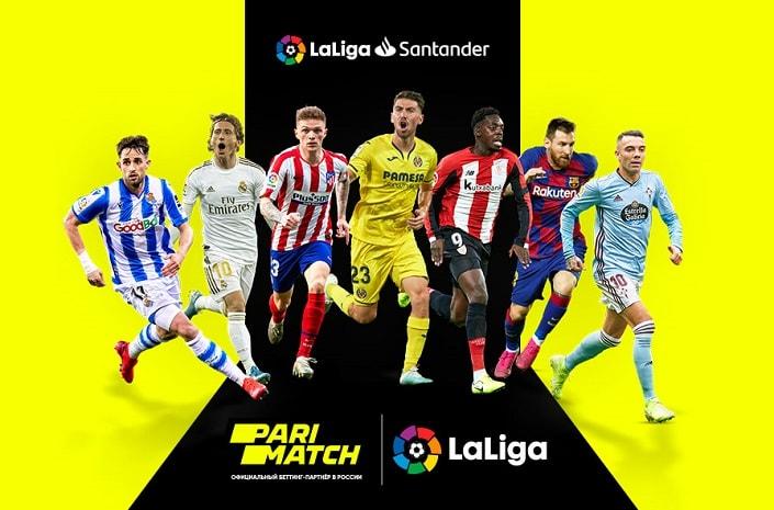 БК Париматч – официальный партнёр Ла Лиги