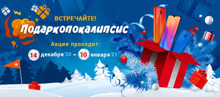 Дайджест новостей букмекерских контор от 20-го декабря