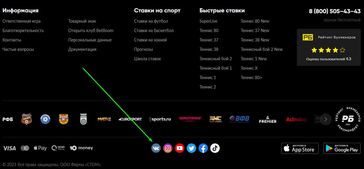 бк марафонбет зеркало сайта